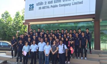คณะนักศึกษาวิศวกรรมอุตสาหการและวิศวกรรมการผลิต มหาวิทยาลัยเทคโนโลยีราชมงคลศรีวิชัย เข้ามาเยี่ยมชม ศึกษาดูงาน ณ สำนักงานใหญ่
