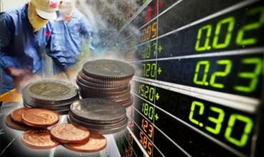 บล.บัวหลวง รายงานภาวะรอบด้านตลาดหุ้น 8 กันยายน 2560